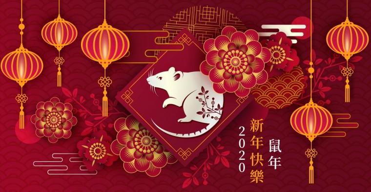 anul-nou-chinezesc-2020-horoscop-chinezesc-2020-zodiac-chinezesc-2020-anul-sobolanului-de-metal